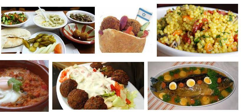 comidas tipicas de israel